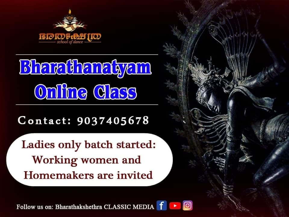 Bharathanatyam dance online classs. 9037405678. Anybody can join. Ladies only batches are also there.